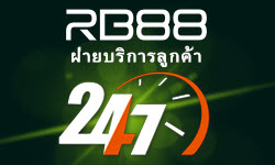rb88 live chat